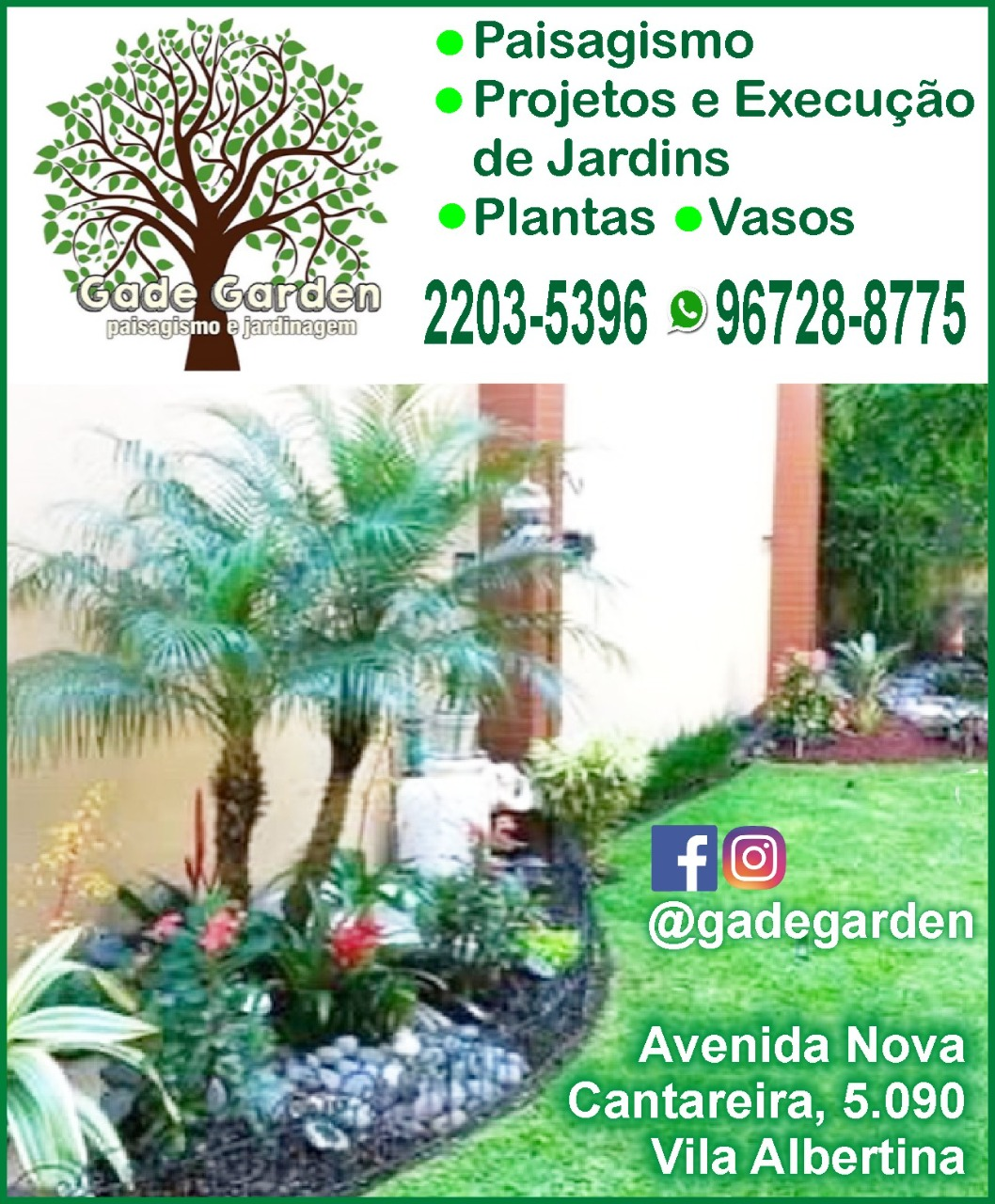 gade garden